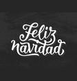 feliz navidad modern calligraphic chalk lettering vector image vector image