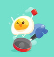 happy fried egg wake up in morning vector image