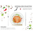 japanese cuisine asian national dish collection vector image