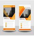 orange business roll up banner design template vector image vector image
