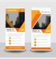orange business roll up banner design template vector image vector image
