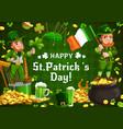 saint patrick day leprechaun and shamrock pattern vector image vector image