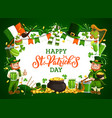 leprechauns st patrick shamrock gold green beer vector image vector image