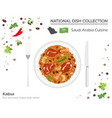 saudi arabia cuisine middle east national dish vector image