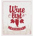 wine city vector image vector image