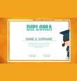 certificate kids diploma kindergarten template vector image vector image
