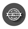hot price grunge rubber stamp with long shadow vector image