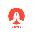 white praying hands in circle vector image vector image