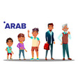 arab muslim male set people person vector image