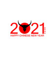 chinese new year 2021 year ox isolated vector image vector image