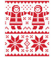 Christmas card - knitted pattern vector image vector image