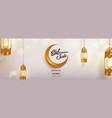 eid mubarak sale advertising banner template vector image vector image