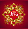 happy new year 2020 the inscription is made of vector image vector image