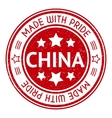 Made in China red graphic Round rubber