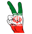 Peace Sign of the Iranian flag vector image vector image