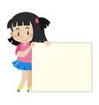 black hair girl holding white paper vector image vector image