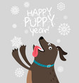 happy dog 2018 christmas card vector image