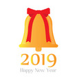 happy new year banner vector image vector image
