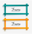 set of empty geometric frame banner vector image vector image