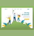 team entrepreneurs celebrates victory flat 2d vector image