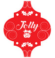 jolly arabesque tile christmas ornament christmas vector image