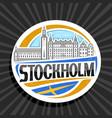 logo for stockholm vector image