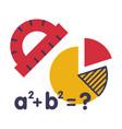 math science education concept school supplies vector image