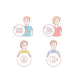 partnership security and teamwork icons face id vector image
