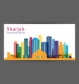 sharjah city architecture silhouette colorful vector image vector image