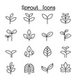 sprout plant treetop leaf icon set in thin line vector image vector image