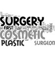what to expect on your first visit to cosmetic vector image vector image