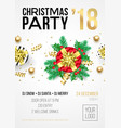 christmas party invitation poster template for 24 vector image vector image