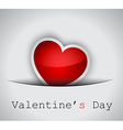 Elegant Valentines Day background vector image