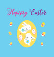 greeting card with an easter egg and hares vector image
