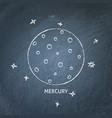planet mercury icon on chalkboard vector image vector image