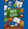 back to school student pencils and notebooks vector image