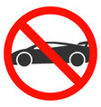 no parking traffic sign vector image vector image