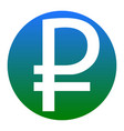 ruble sign white icon in bluish circle on vector image vector image