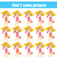 find the same pictures educational game vector image vector image