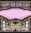 poster for new hijri year vector image vector image