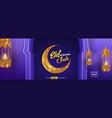 eid mubarak sale with arabic calligraphy vector image vector image