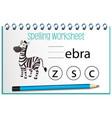 find missing letter with zebra vector image vector image