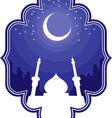 Ramadan Eid Mubarak Greeting 2 vector image