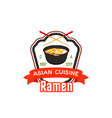 sign for asian cafe or restaurant vector image vector image