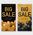 valentine s day big sale offer modern fashion vector image vector image