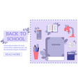 back to school concept with education supplies and vector image