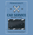 car radiator repair and service vector image vector image