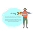 fisherman lucky catch model form promo poster vector image vector image