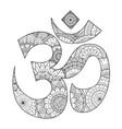 ohm symbol vector image