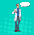 pop art man scientist with flask male researcher vector image vector image
